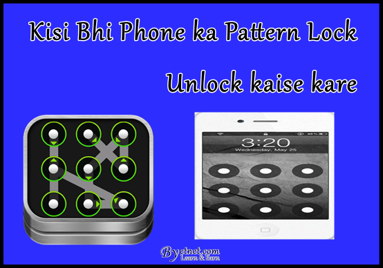 unlock-phone-forget-pattern-lock