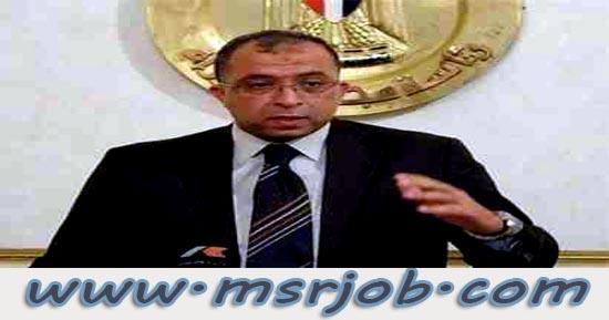 اشرف العربي وزير التخطيط مصر ستصبح رقم 30 على مستوي العالم فى المعيشة والسعادة