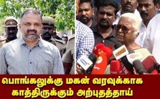 Arputhammal Latest Speech | IBC Tamil Tv