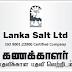Vacancies Lanka Salt Ltd - Accountant