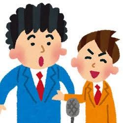 意外性を好む男性、期待性を好む男性、言葉のヒントは、お笑い芸人の様な姿から