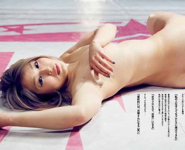 紫雷イオ Shirai Io Weekly Playboy March 2017 Wallpaper HD