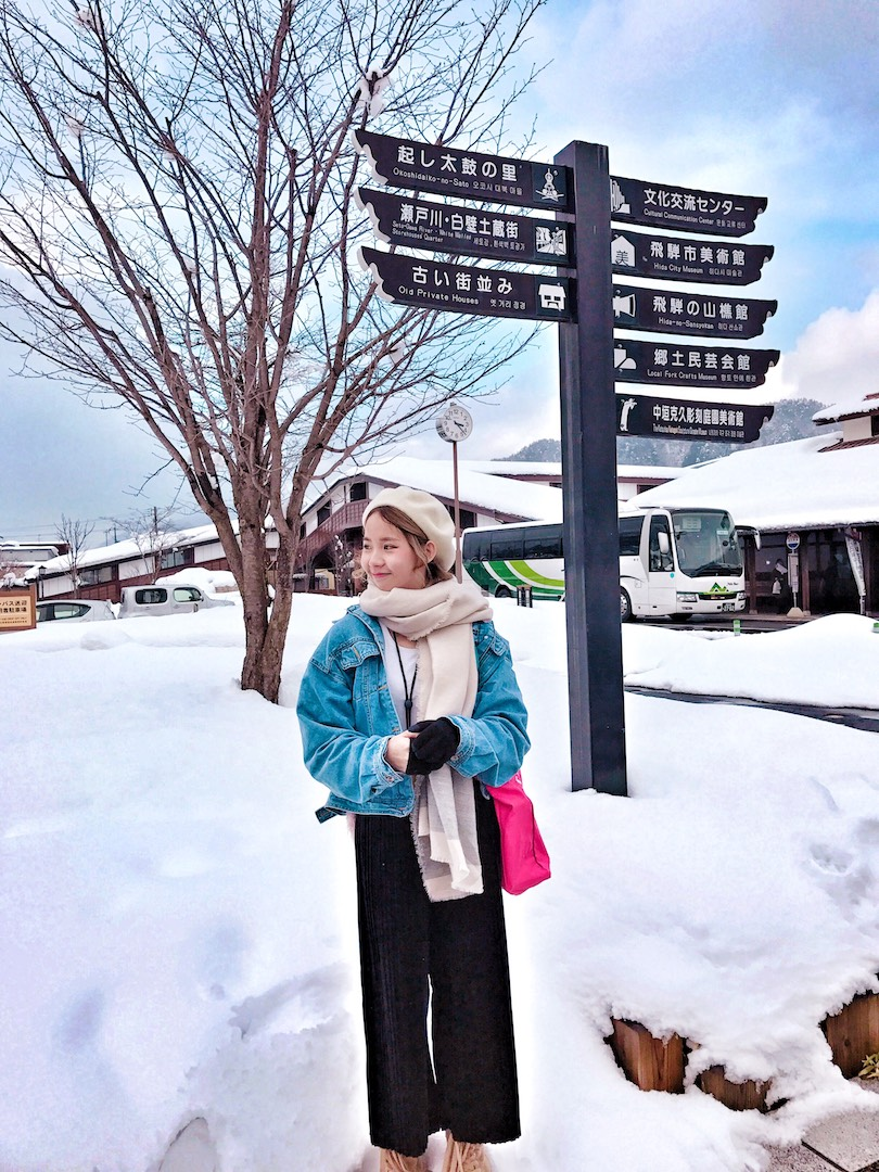 3d42a6f53e9 OOTD: Winter Outfits Ideas | Winter OOTD in Japan | Chanwon.com ...