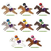 いろいろな馬に乗るジョッキーのイラスト