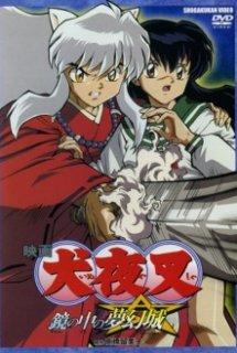 Inuyasha The Movie 2: Kagami no Naka no Mugenjo