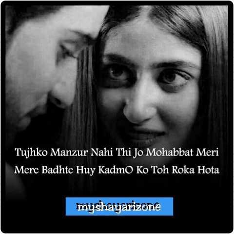 Dard Bhari 2 Lines Whatsapp Status Mohabbat Shayari Image