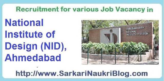 Sarkari Naukri vacancy at NID Ahmedabad