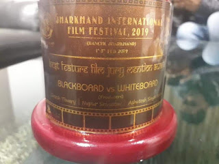 Black Board Vs White Board Got 3 Awards In Jharkhand International Film Festival, 2019