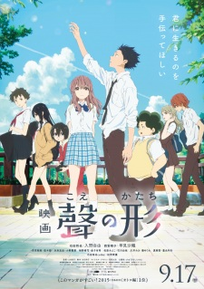 A Silent Voice - Koe No Katachi - Streaming