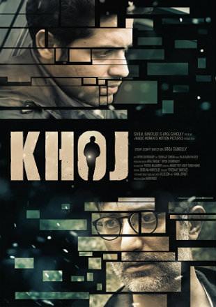 Khoj 2017 Full Bengali Movie Download HDRip 720p