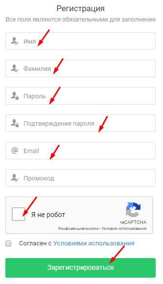 Регистрация в Cryptouniverse 2