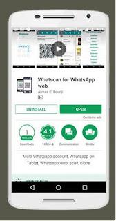 आपने  ही फोन मे दूसरेका Whatsapp  केसे ओपन करे 1