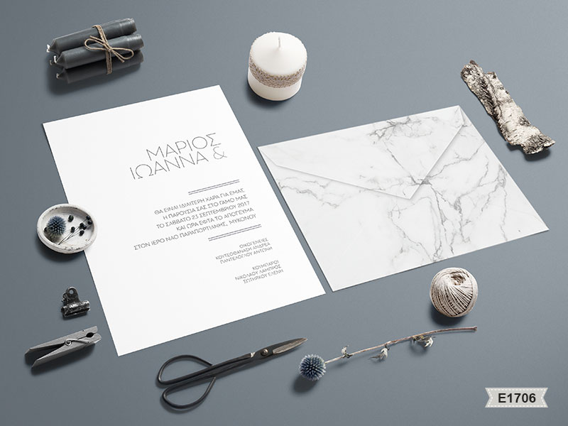 Greek elegant wedding invites E1706