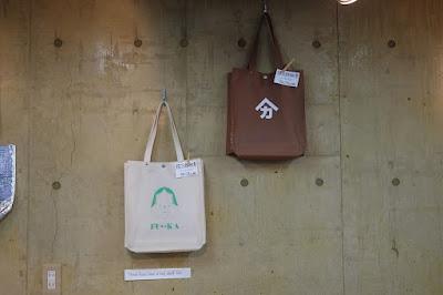 京都の和菓子 麩嘉(ふうか) 錦市場店 信三郎帆布