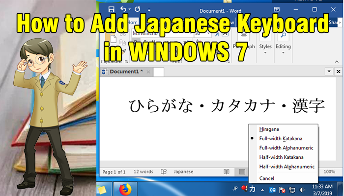 How to Add Japanese Keyboard in Windows 7