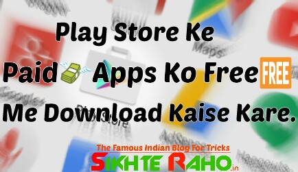 Play Store Ke paid ya Paise wale apps ko Free me Download Kaise kare hindi me janiye. How to download Paid apps for free in play store.