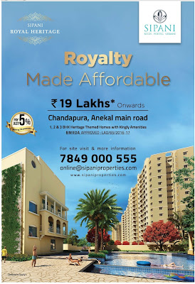 sipani properties 7849000555
