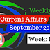 Weekly Current Affairs September 2018: 2nd Week