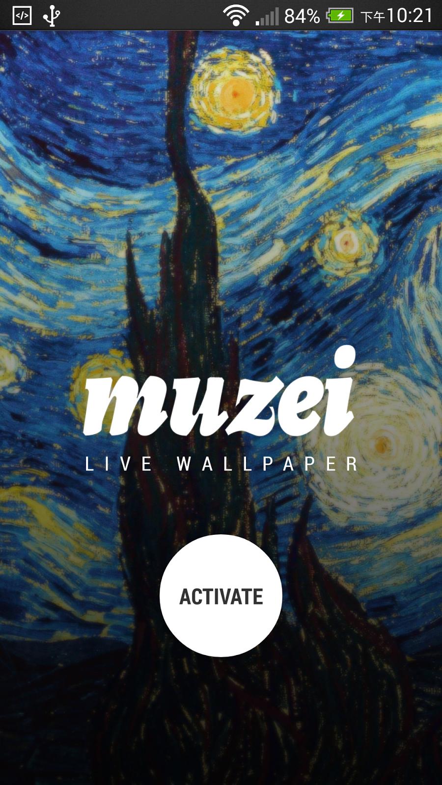 Muzei Live Wallpaper 讓 Android 桌面變成歷史名畫博物館