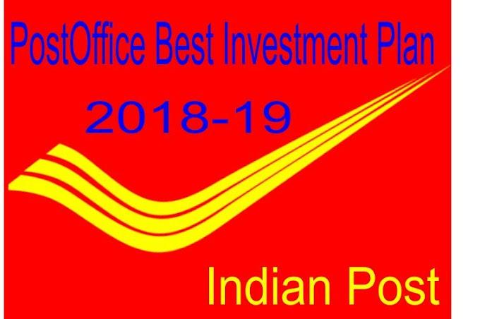 Post office Investment Schemes 2018| RD, FD, PPF, NSC,MIS, KVP,SSA