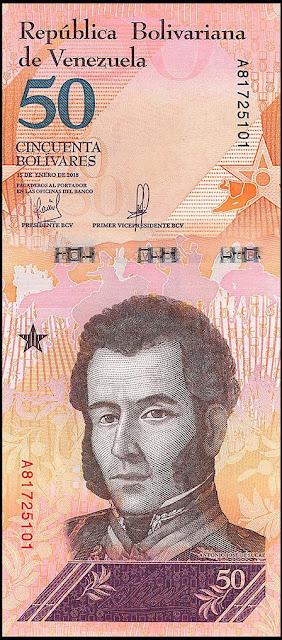 Venezuela Currency 50 Bolivares Soberanos banknote 2018 Antonio Jose de Sucre