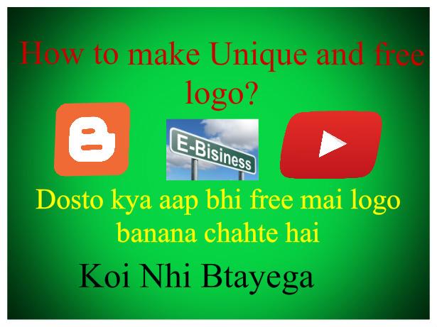 How to make unique or free logo?? logo बनाए फ्री में कोई नही बताएगा
