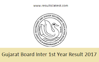 Gujarat Board Inter 1st Year Result 2017