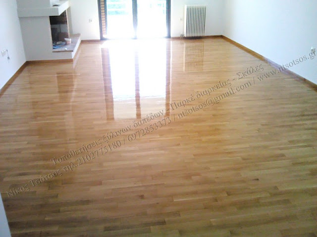 Ξύσιμο και γυάλισμα ξύλινου δαπέδου