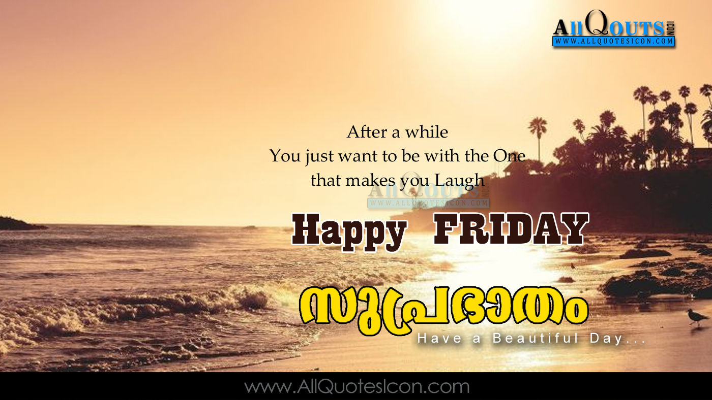 Good Morning Malayalam Quotes Hd The Christmas Tree