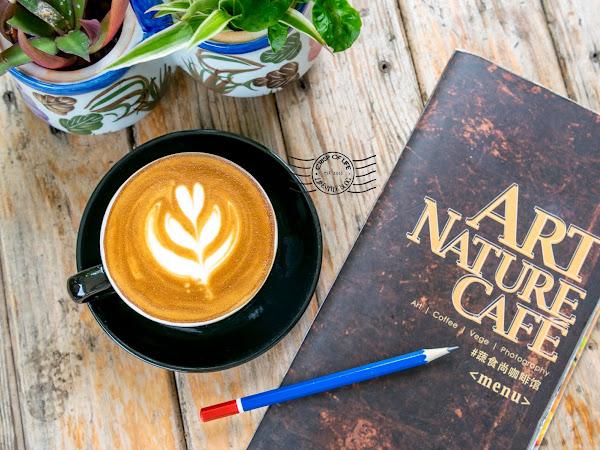 Art Nature Cafe @ Alor Setar, Kedah