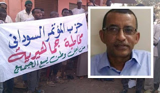 Omar el-Digeir, the chief of the opposition Sudanese Congress Party freed from detention