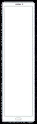 スマートフォン型の座布団(白・縦長2)