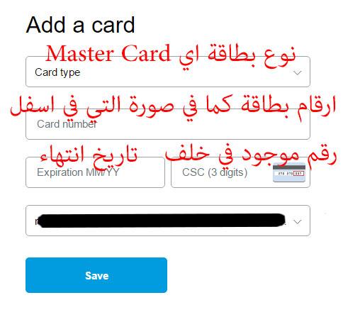 حصريا طريقة تفعيل حساب الباي بال تفعيل حساب باي بال بدون فيزا بواسطة بطاقة ماسترد كارد payoneer mastercard