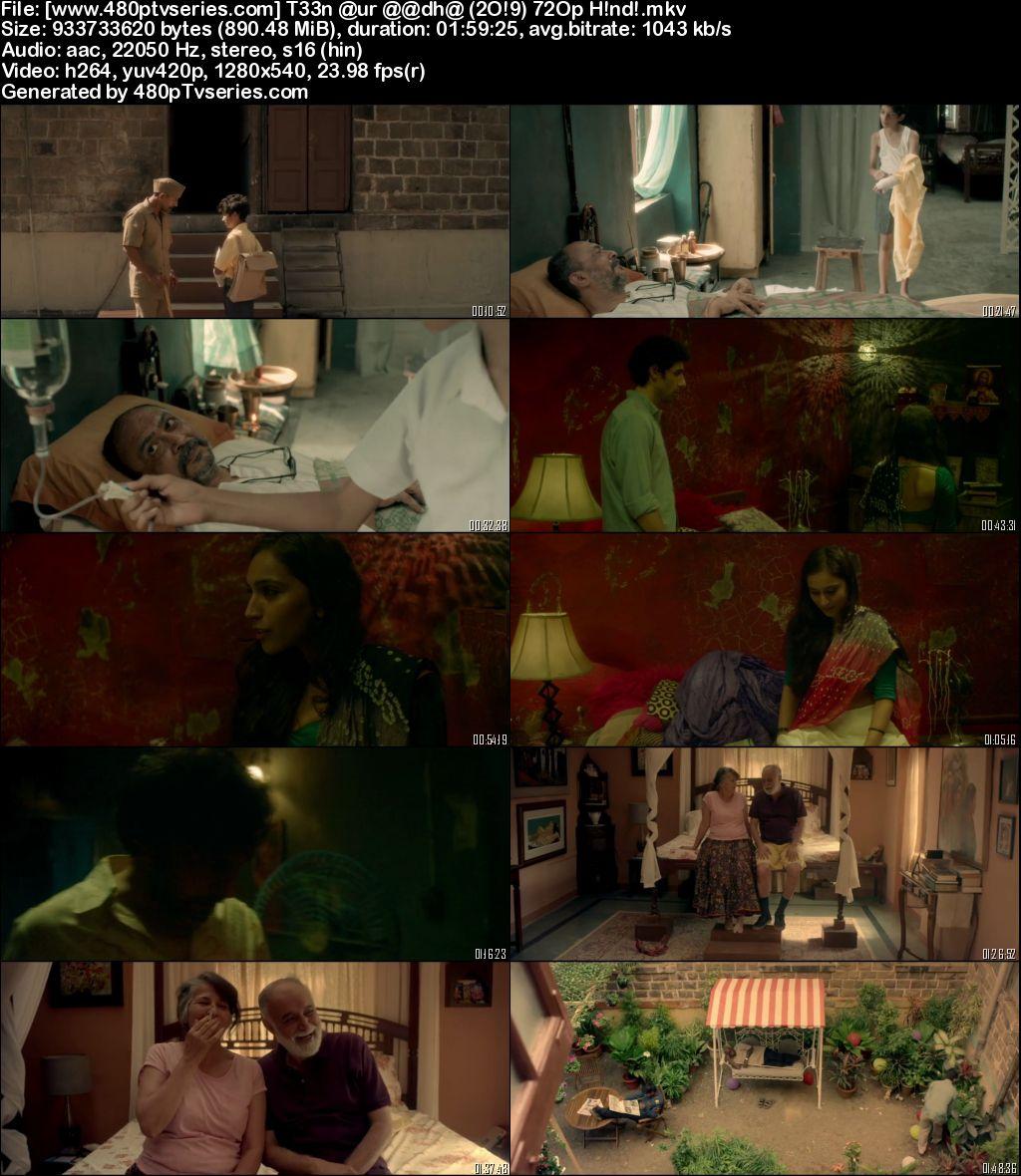 Download Teen Aur Aadha (2018) 900MB Full Hindi Movie Download 720p HDRip Free Watch Online Full Movie Download Worldfree4u 9xmovies
