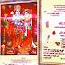 मुस्लिम बेटी की शादी के कार्ड में राम सीता की तस्वीर बनी चर्चा का विषय