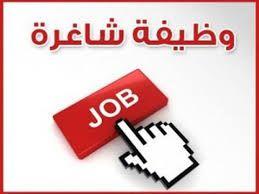 فرص عمل في اوربا  يأمنها لك موقع Job Storm