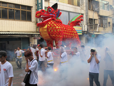 Taiwan: The Bradt Travel Guide: The Fire Lion... and Falun Gong