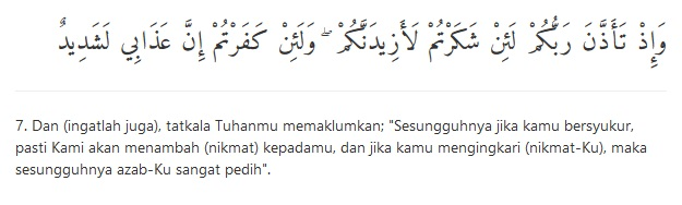 Al-Qur'an surat Ibrahim ayat 7
