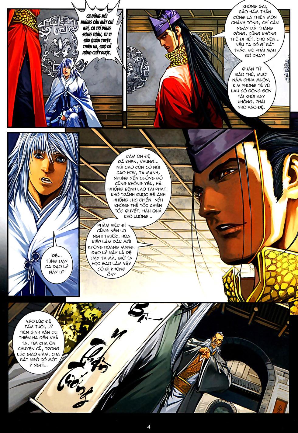 Ôn Thuỵ An Quần Hiệp Truyện Phần 2 chapter 32 trang 5