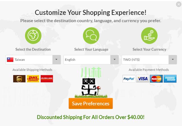 台灣iHerb網購地區語言貨幣