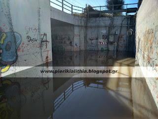 Πλημμυρισμένη η υπόγεια διάβαση από Περίσταση για τα νεκροταφεία.