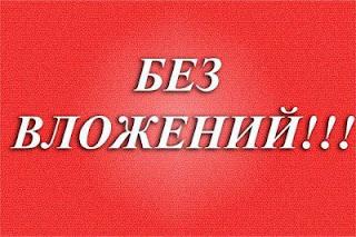 http://predstartseti.blogspot.com/