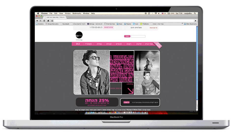 עיצוב גרפי, עיצוב אתרים, עיצוב אתר תדמיתי, עיצוב אתר לאופנה