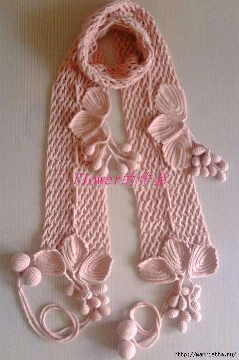 ergahandmade Crochet Scarf + Diagrams