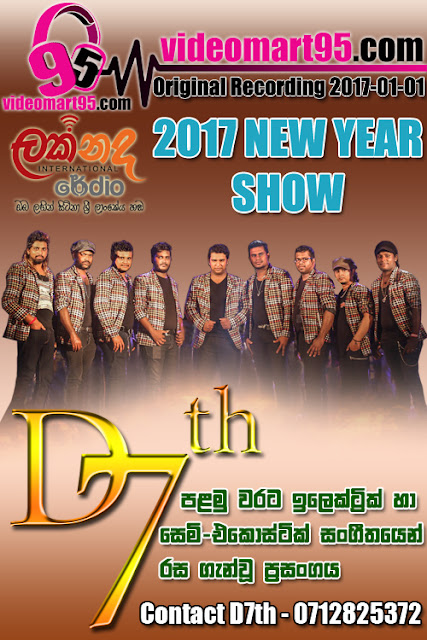 D7TH - LAKNADA RADIO NEW YEAR SHOW 2017-01-01