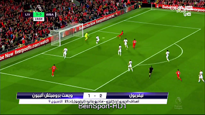 IPTV beIN Sports Links 30-10 Streaming Server