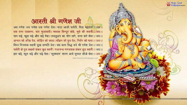 Happy Lohri Hd Wallpaper Aarti Pooja Hindu God Wallpapers Download
