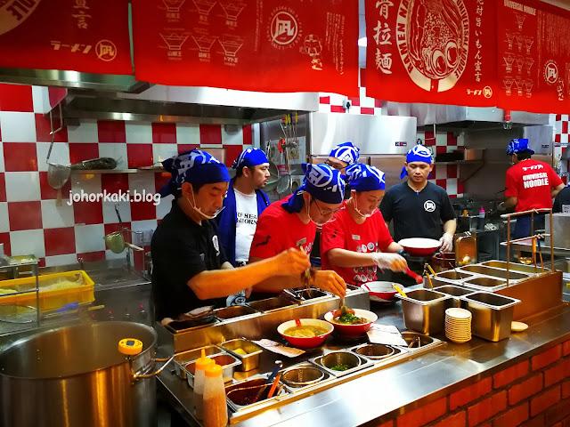 Chef-Ikuta-Satoshi-Ramen-Nagi
