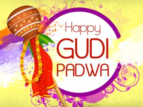 Gudi padwa marathi wishes 2017 marathi messages quotes images gudi padwa marathi wishes 2017 marathi messages quotes images pictures photos and greetings m4hsunfo