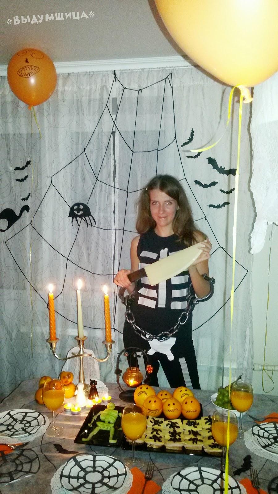 хэллоуин как украсить дом